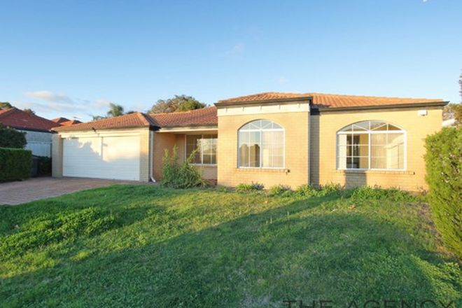 Picture of 5 Planetree Pass, CANNING VALE WA 6155