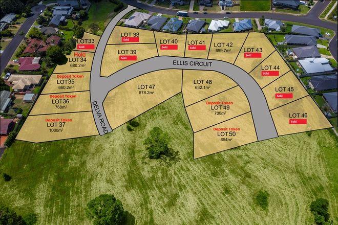Picture of Lot 42 Ellis Circuit, WOLLONGBAR NSW 2477