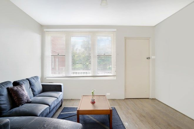 Picture of 3/395 Crown Street, WOLLONGONG NSW 2500