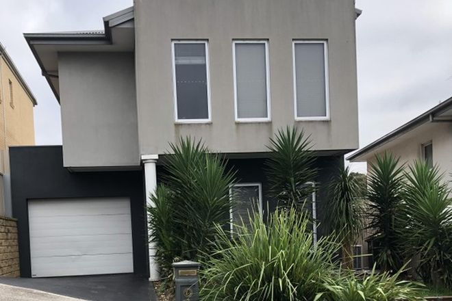 Picture of 3 Birk Court, GOWANBRAE VIC 3043