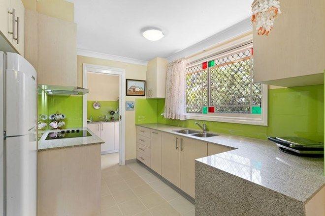 Picture of 1/47 Garfield Street, WENTWORTHVILLE NSW 2145