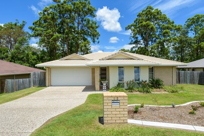 Picture of 12 Ashgrove Way, GYMPIE QLD 4570