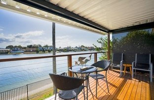 Picture of 4/12 Aquila Court, Mermaid Waters QLD 4218