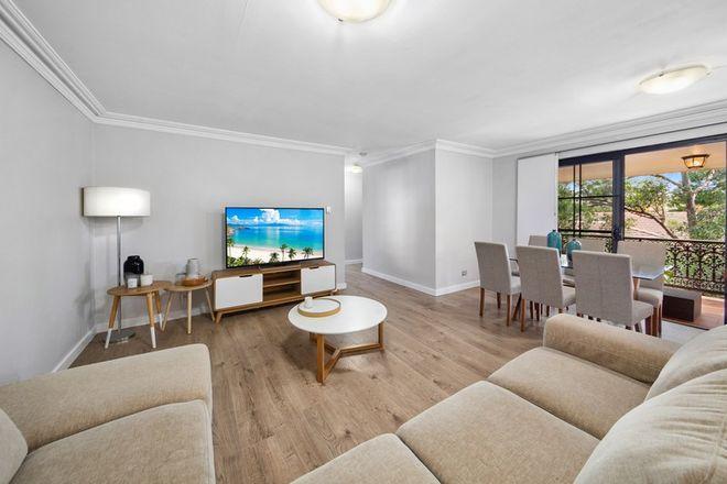 Picture of E9/6 Schofield Place, MENAI NSW 2234