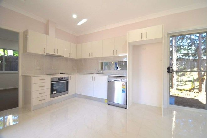 Picture of 108A Woonona Avenue, WAHROONGA NSW 2076