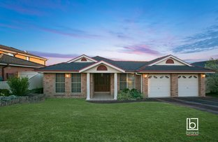 Picture of 30 Marigold Street, Woongarrah NSW 2259