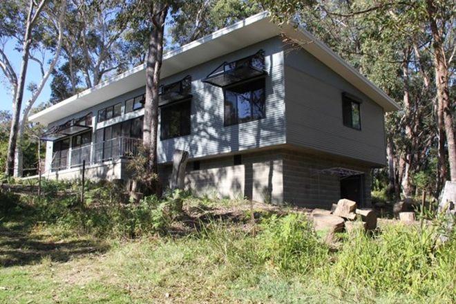 Picture of 7-9 Grey Street, ARAKOON NSW 2431