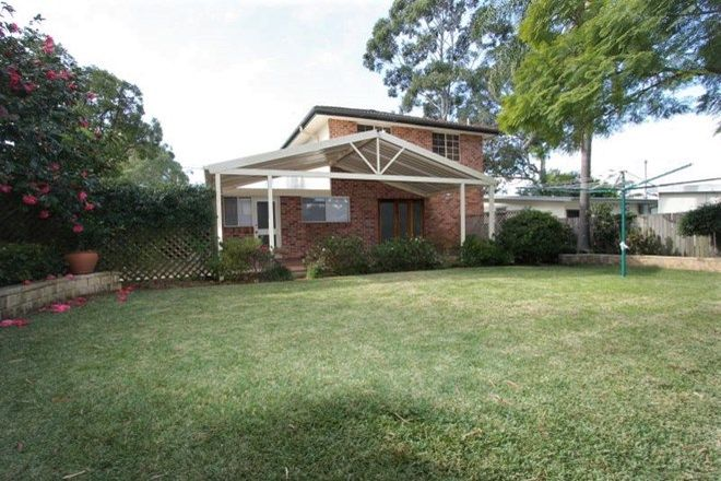 Picture of 36 Lorna Ave, NORTH RYDE NSW 2113