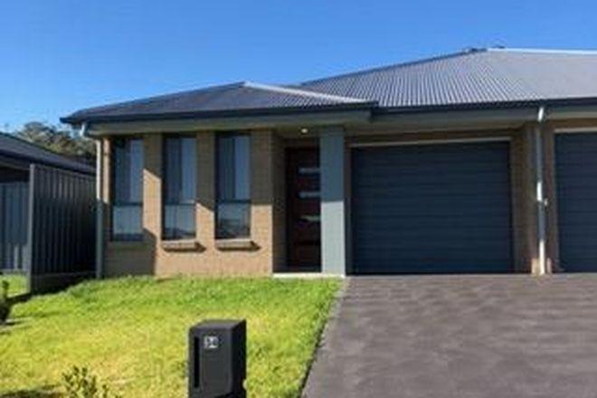 Picture of 34B Terrigal Street, MORISSET NSW 2264