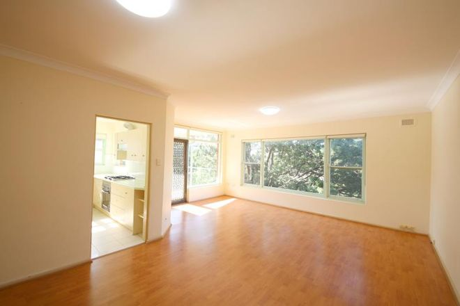 Picture of 5/58 Shirley Road, WOLLSTONECRAFT NSW 2065