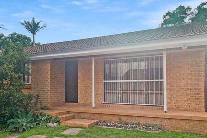 Picture of 7/21 Lagonda Drive, INGLEBURN NSW 2565