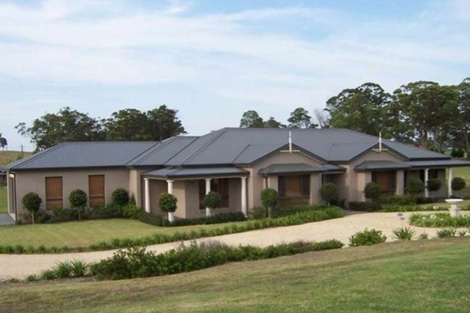 Picture of 42 Mulbury Place, EUROKA NSW 2440