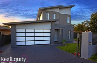 Picture of 227 Epsom Road, Chipping Norton NSW 2170