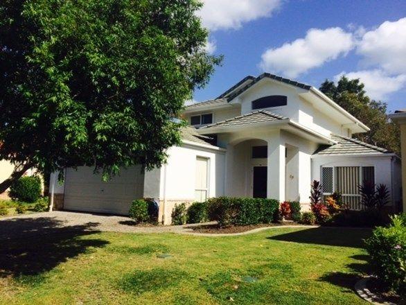 29 Ellis Drive, Mudgeeraba QLD 4213, Image 0