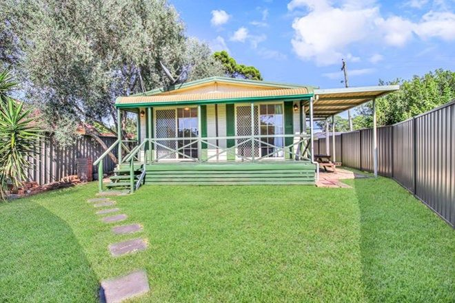Picture of 3A Ahmet Court, OAKHURST NSW 2761