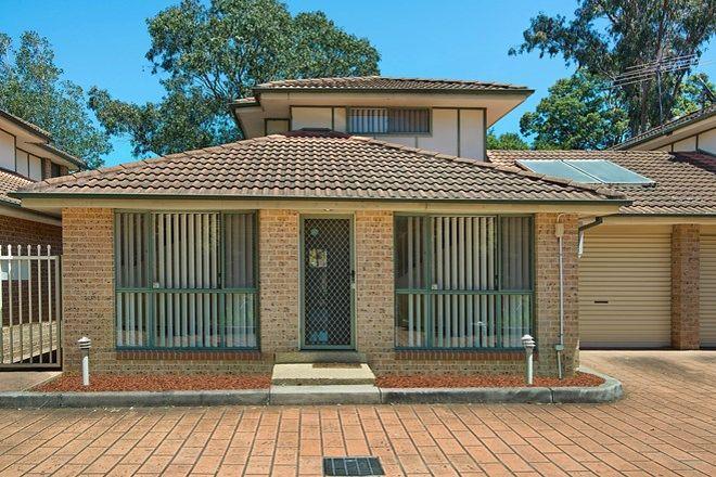 Picture of 2/41-43 Portia  Road, TOONGABBIE NSW 2146