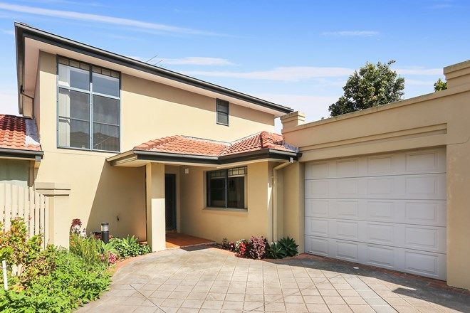 Picture of 2/91-95 Caringbah Road, CARINGBAH NSW 2229