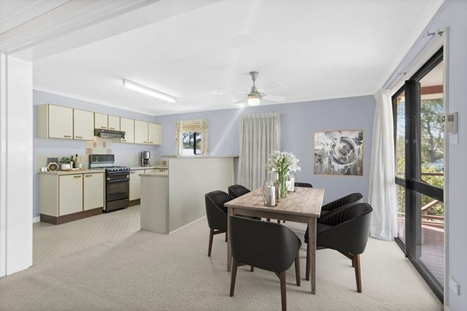 Picture of 214 George Worgan Place, KINCUMBER NSW 2251