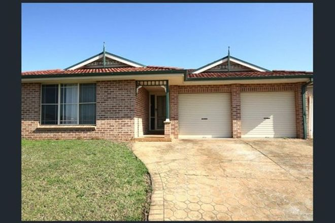 Picture of 16 Mitchell Drive, WEST HOXTON NSW 2171