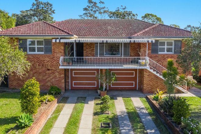 Picture of 4 Deegan Drive, GOONELLABAH NSW 2480