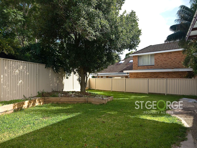Caringbah NSW 2229, Image 0