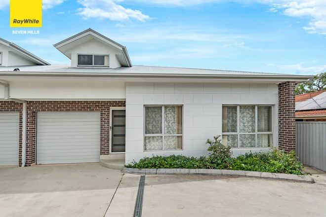 Picture of 8/62 Hampden Road, SOUTH WENTWORTHVILLE NSW 2145