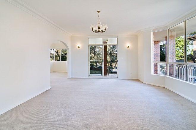 Picture of 30 Starkey Street, FORESTVILLE NSW 2087