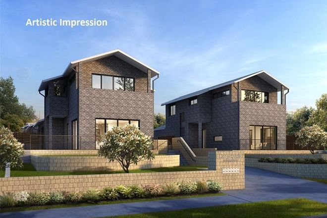 Picture of 1/270-272 Quarry Road, RYDE NSW 2112