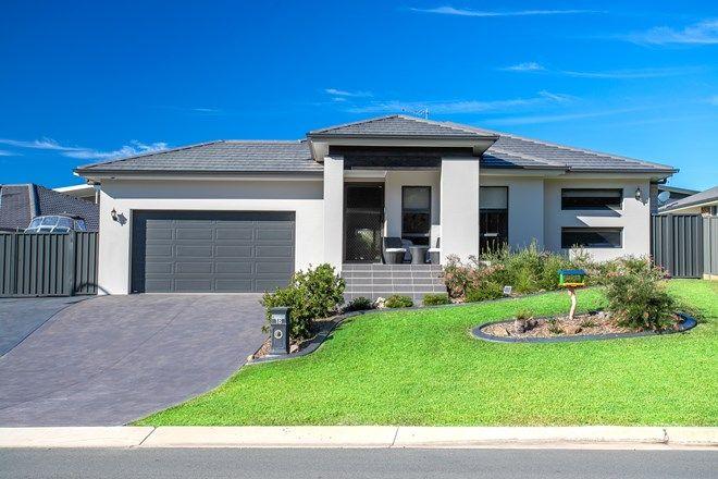 Picture of 18 Macquarie Drive, BURRILL LAKE NSW 2539