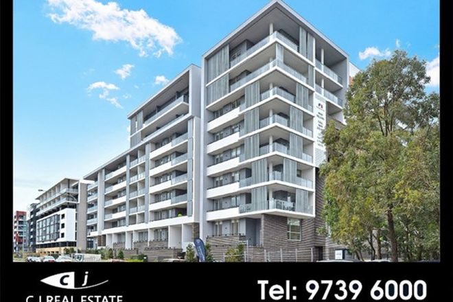 Picture of 306/41-45 Hill Rd., WENTWORTH POINT NSW 2127