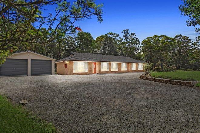 Picture of 130 Binalong Road, BELIMBLA PARK NSW 2570
