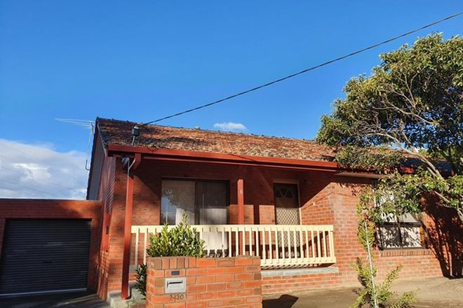 Picture of 2/308 Greenwood Drive, WATSONIA VIC 3087