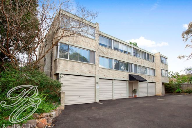 Picture of 5/40A Cromwell Street, CROYDON PARK NSW 2133