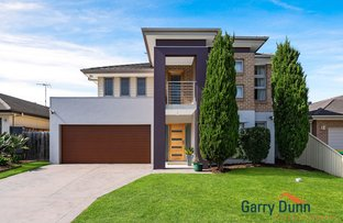 Picture of 5 McKinnon Close, Holsworthy NSW 2173