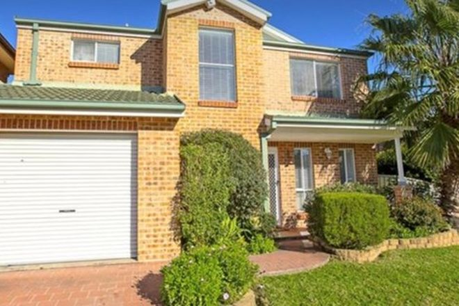 Picture of 16B Crocodile Drive, GREEN VALLEY NSW 2168