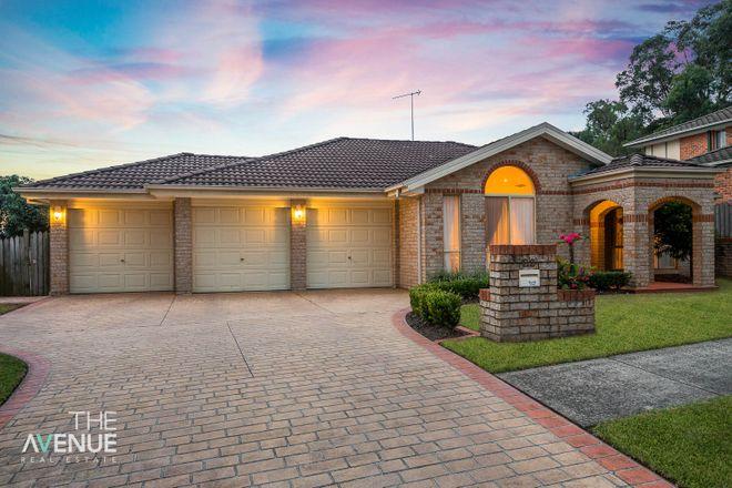 22 Bentley  Avenue, KELLYVILLE NSW 2155