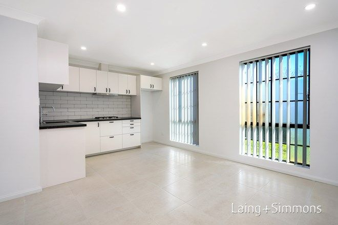 Picture of 55a Macquarie Avenue, KELLYVILLE NSW 2155
