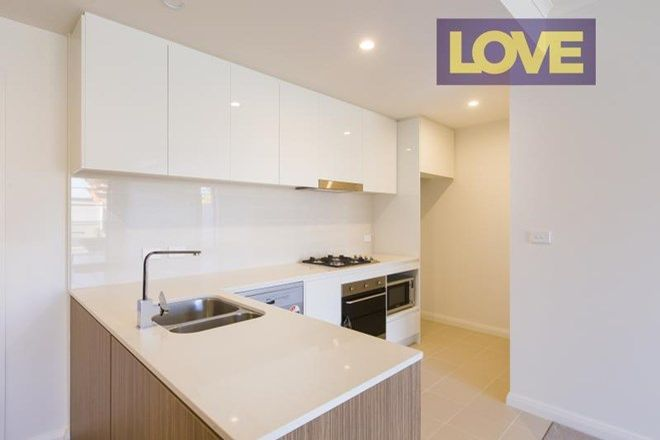Picture of 132/4 Howard Street, WARNERS BAY NSW 2282
