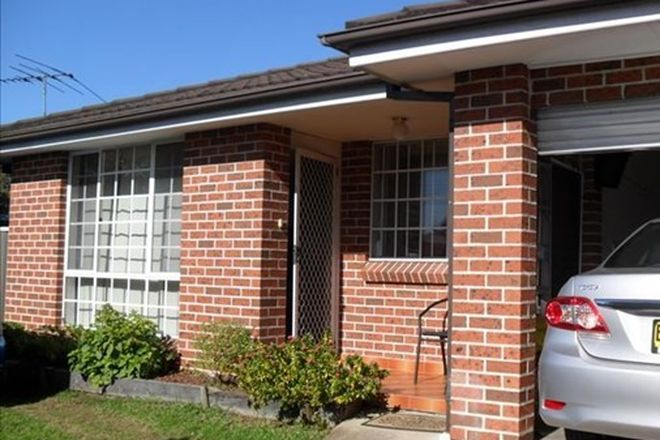Picture of 34a Albert Street, GUILDFORD NSW 2161