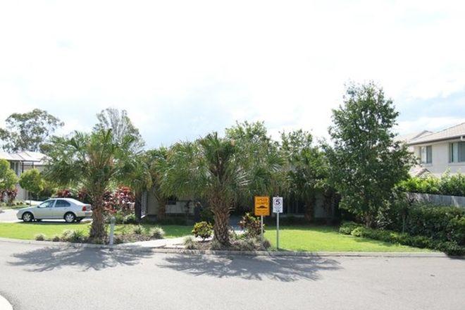Picture of 32/16 Bluebird Avenue, ELLEN GROVE QLD 4078