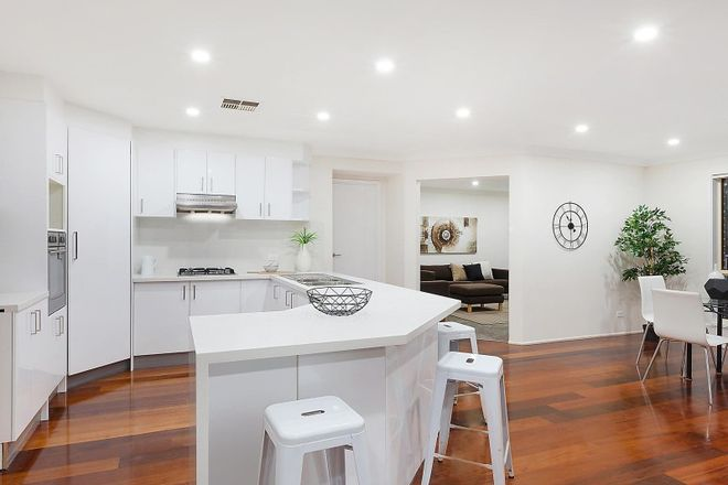 Picture of 1 Honeymyrtle Road, KELLYVILLE NSW 2155