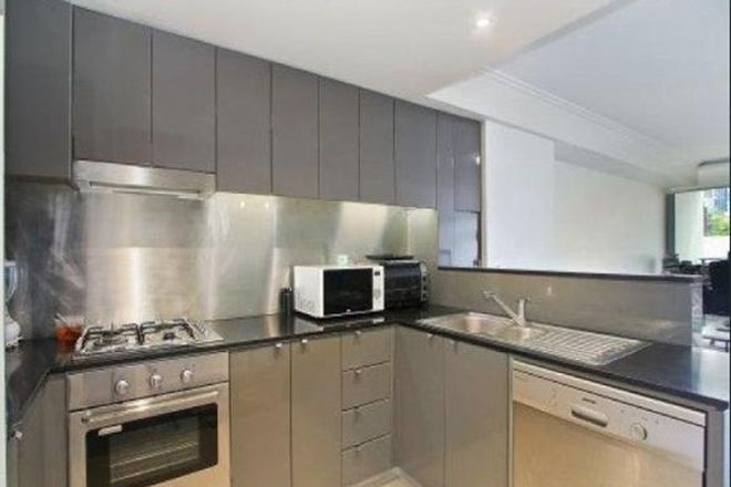 Picture of 429/16 Smail St, ULTIMO NSW 2007