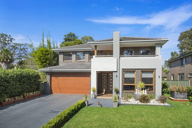 Picture of 35 Sunnymeade Close, ASQUITH NSW 2077