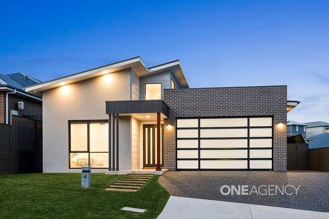 Picture of 4 Brotheridge Avenue, CALDERWOOD NSW 2527
