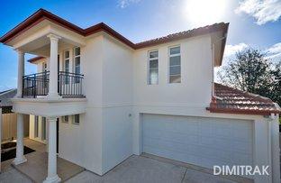 Picture of 71A  Lane Street, Richmond SA 5033