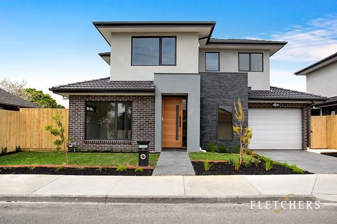 Picture of 14 Wilson Street, MACLEOD VIC 3085