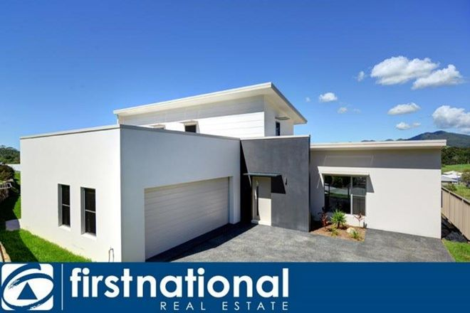 Picture of 75 Halls Road, NORTH BOAMBEE VALLEY NSW 2450