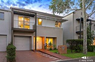 Picture of 6 Diamond Court, Newington NSW 2127