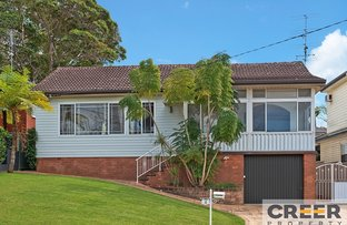 Picture of 4 Elmore Street, Charlestown NSW 2290