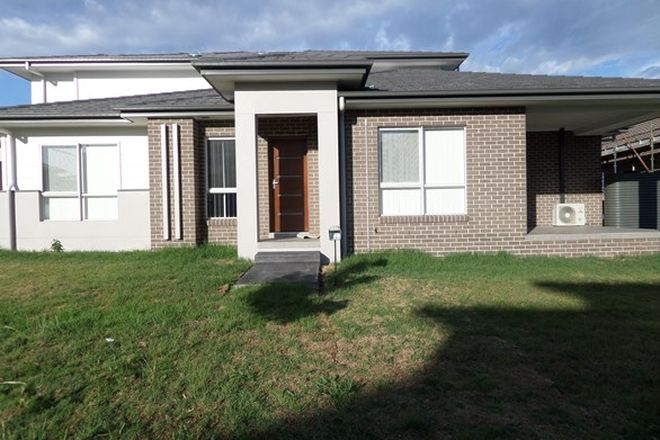 Picture of 15A Centaurus Street, CAMPBELLTOWN NSW 2560